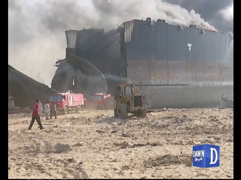 Blast at Gadani ship-breaking yard