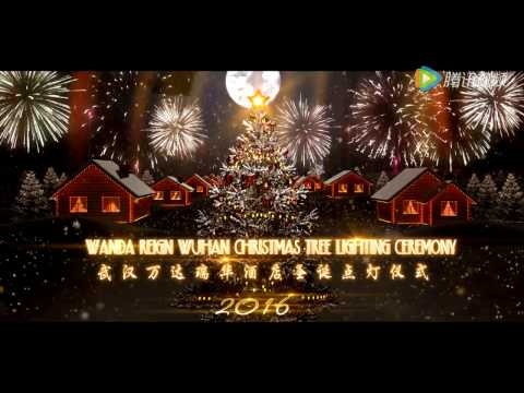 Wanda Reign Wuhan Christmas Tree Lighting Ceremony
