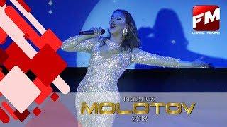 Miss Leona Winter La Voix Premios Molotov 2018 Canal Femme