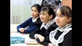 видео Интегрированный урок (история + география) по теме