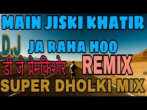 Main Jiski Khatir Ja Raha Hoo Dj Prem Kishor || Sad Mix || Bewafai Song || Gam Gane Bewafa Sanam