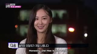 다솜(DASOM) - '본격연예 한밤'(New Late Night E News) EP.41 20171010