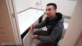 """Ремонт 2-х санузлов под ключ!  Дизайн проект санузел """"Отделка квартир - ванна под ключ в Спб"""""""