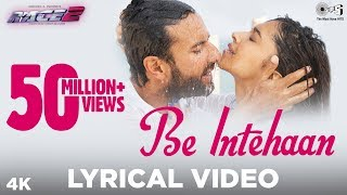 Gambar cover Be Intehaan - Lyrical Video | Race 2 | Saif Ali Khan & Deepika Padukone | Atif Aslam