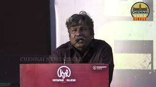 Aramm movie press meet @ Director Gopi Nainar Speech| Nayanthara | Om Prakash|Ghibran|CNC