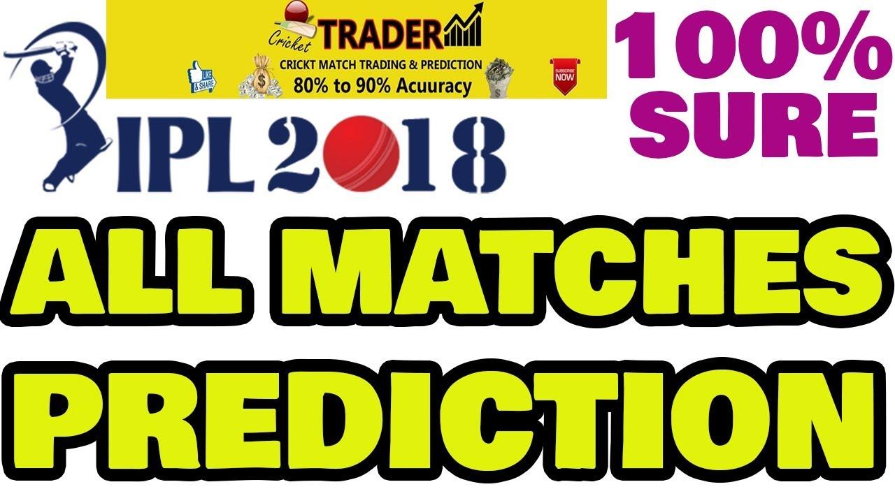 WHO WILL WIN IPL 2018 | VIVO IPL 2018 ALL MATCHES PREDICTION