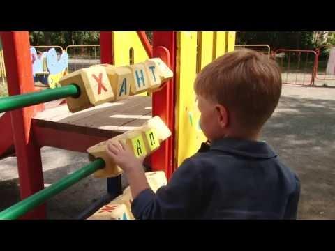 Лучший клип для мужа и папы (видео) - Ржачные видео приколы