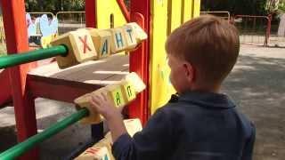 Лучший клип для мужа и папы (видео)