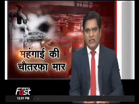जनता पर पड़ी महंगाई की मार 48 रुपये महंगा हुआ LPG सिलेंडर।