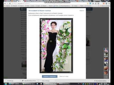 как сделать длинные фото для аватарки вконтакте