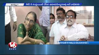 Fake Lady Doctor busted in Khammam District | Thyroid Care Hospital | V6 News