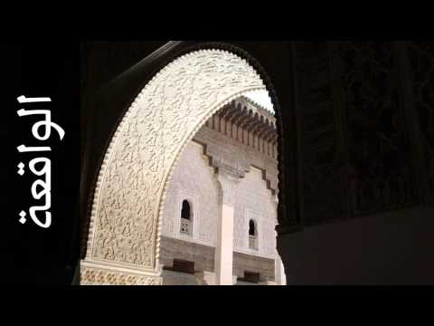 سورة الواقعة استاذ زامري (من ماليزيا) - Surah Al-Waaqia Ustaz Zamri (From Malaysia)