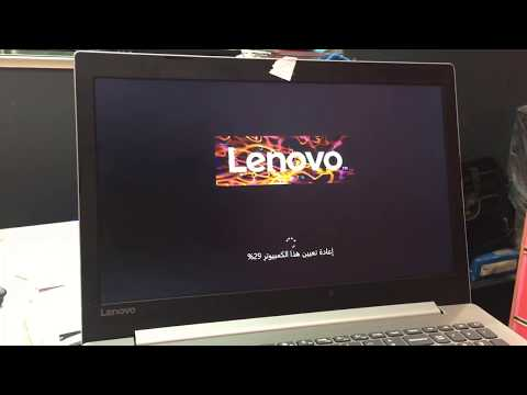 Lenovo ideapad 320 stuck in boot and fix with recovery key