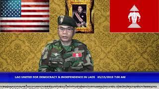 Laonet.Tv Episode Recalls Vientiane  Treaty & Geneva Accords on Laos