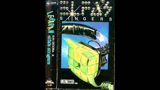ELFA'S SINGERS - RAIHLAH KEMENANGAN
