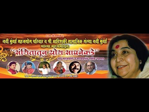 Rajesh U Mohe lagi lagam Maa Tere Pyar Ki