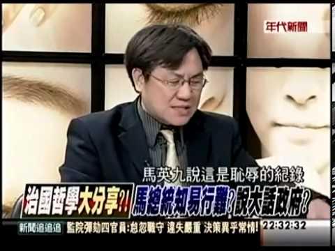 愛馬士五大守則!陳立宏、安幼琪轟馬火力全開(年代新聞)