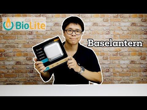 153. Review ตะเกียงไฟฟ้า Biolite รุ่น Baselantern