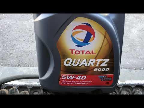 Total Quartz 9000 5w-40 ОРИГИНАЛ!