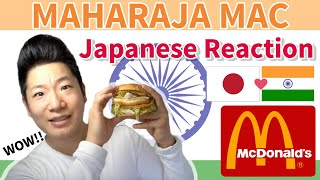 Download Mp3 India's Mcdonald's Reaction By Japanese - Maharaja Mac Burger