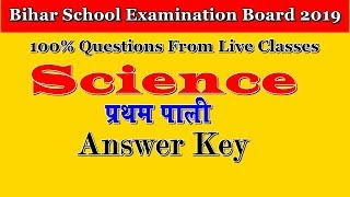 Science Answer key first sitting