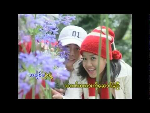 """Myanmar song, """"You're every where"""" by Sai Htee Saing"""