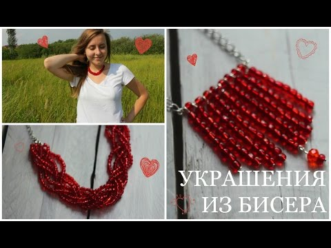 Fancy Creative. Картинки из бисера