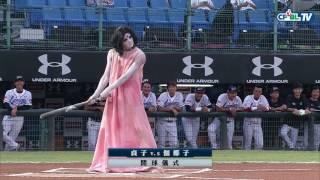 07/28 統一 vs Lamigo 賽前,《貞子VS伽椰子》帶來開球表演,為比賽拉開序幕 by : 中華職棒CPBL
