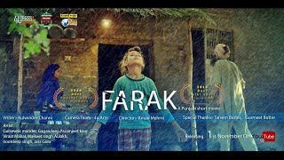 new Punjabi short movie | FARAK | 2017 By Aman Mehmi