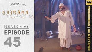 Sai Baba, Tere Hazaron Hath - साई बाबा , तेरे हजारों हाथ - Full Episode No: 45