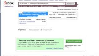 Как быстро создать сайт, приносящий по 10 000-30 000 рублей ежемесячно?(, 2014-05-02T10:18:43.000Z)