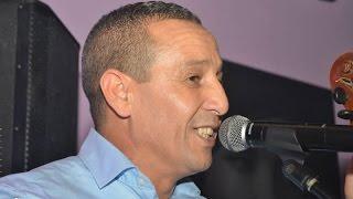 Ahouzar Abdelaziz / sal chwiy  mp3