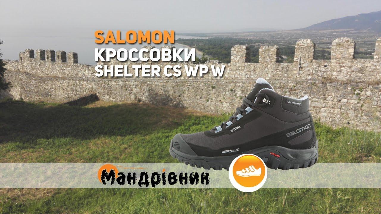 Salomon Shelter CS WP