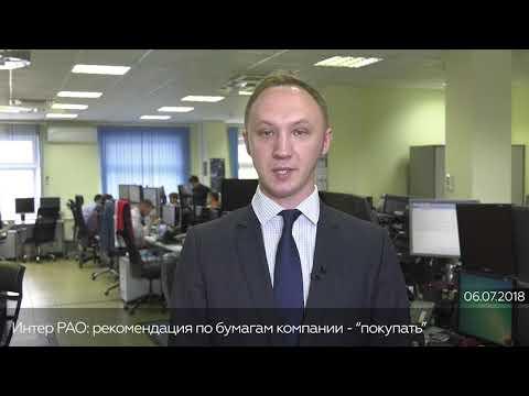 Наша рекомендация по бумагам Яндекс – «покупать»