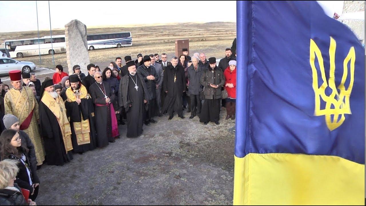 Відзначення 70-ї річниці депортації українців до Казахстану. Караганда