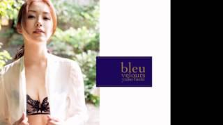 笛木優子 写真集『bleu velours』ある雑誌ではお嫁さんにしたい女優1位 ...