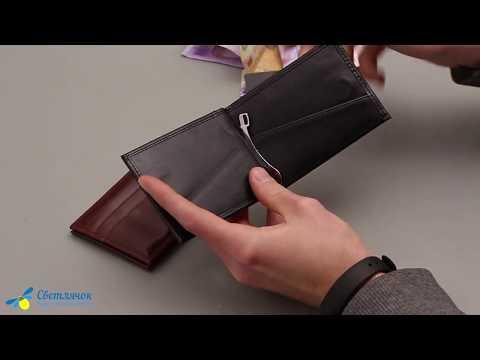 Кошелек мужской с зажимом для денег черный 1009