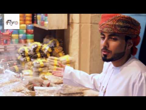Oman Tourism Video ¦ Travel Guide