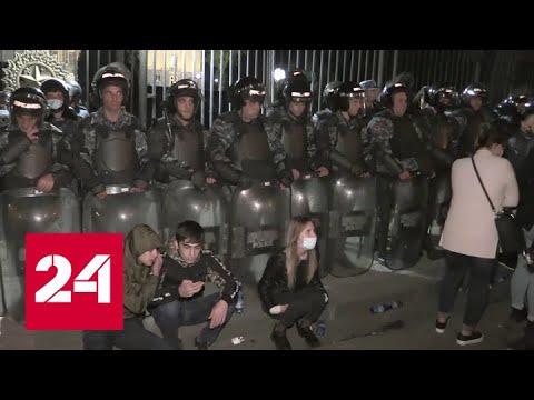 Разная реакция на мир: Баку ликует, Ереван жаждет отставки Пашиняна - Россия 24
