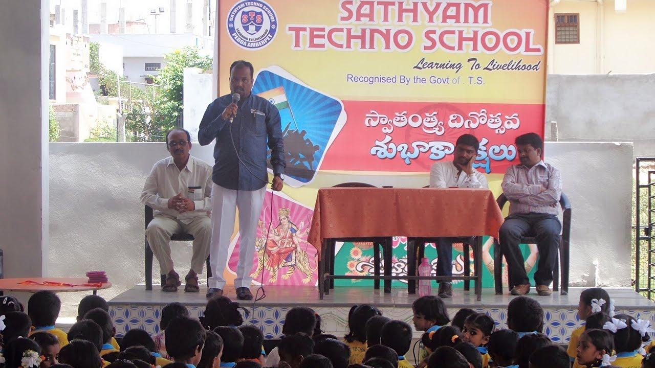 Independence Day speech In Telugu   Speech in School   Speech in Telugu
