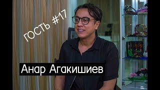 Анар Агакишиев о  татуированных бровях, оперированных носах и переезде в Европу - Интервью