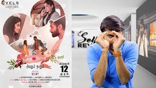 Kutty Story Review | Gautham Menon | Venkat Prabhu | Vijay | Nalan Kumarasamy | Selfie Review