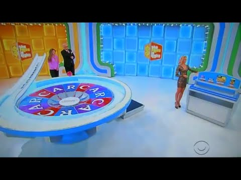 The Price is Right - Accelerator - 5/12/2016