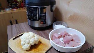 ПП рецепты в мультиварке варим одновременно за 1 раз рис капусту и куриное филе