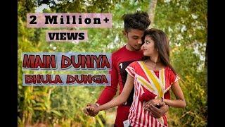 Main Duniya Bhula Doonga | Alok D | Aashiqui | Kumar Sanu | JE Brothers