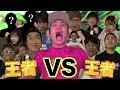 【100分間】日本の王者たちvsシルクロードで本気の鬼ごっこした結果!?【フィッシャーズ】