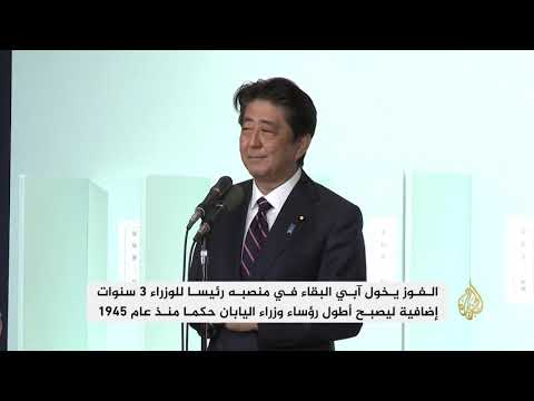 شينزو آبي يحتفظ برئاسة الحكومة اليابانية  - نشر قبل 26 دقيقة