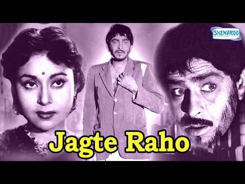 Jagte Raho - Raj Kapoor -Nargis  -  Hindi Full Movie
