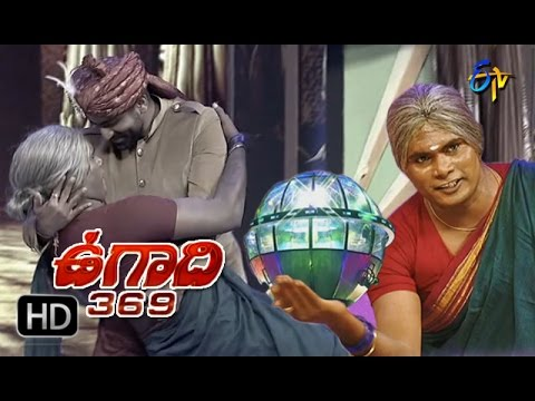 Chandra Performance | Ugadi 369 | 29th March 2017 | ETV Telugu