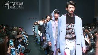 k fashion  seoul fashion week f w 2016 首爾秋冬時尚周  eng sub 中字